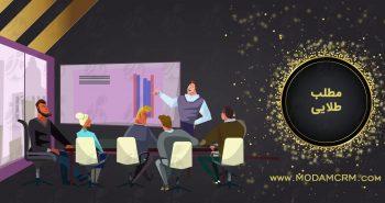7 راه برای حفظ و جذب مشتری بیشتر