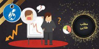 7 استراتژی برای حفظ مشتریان کلیدی در شرایط بحران