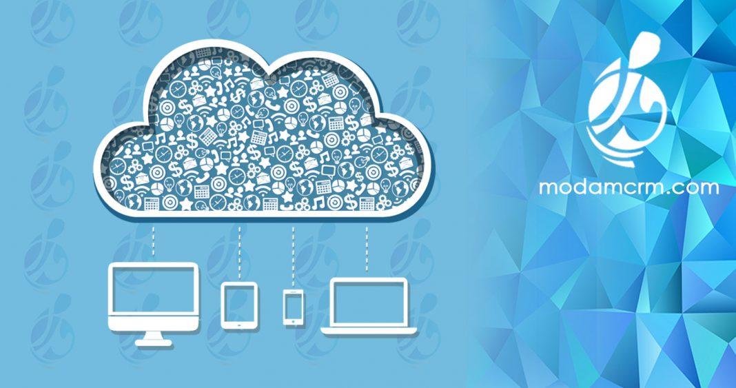 تامین سیستم CRM (خدمات نرم افزاری CRM در بستر رایانش ابری)
