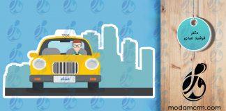 از تاکسی تا مدیریت ارتباط با مشتری