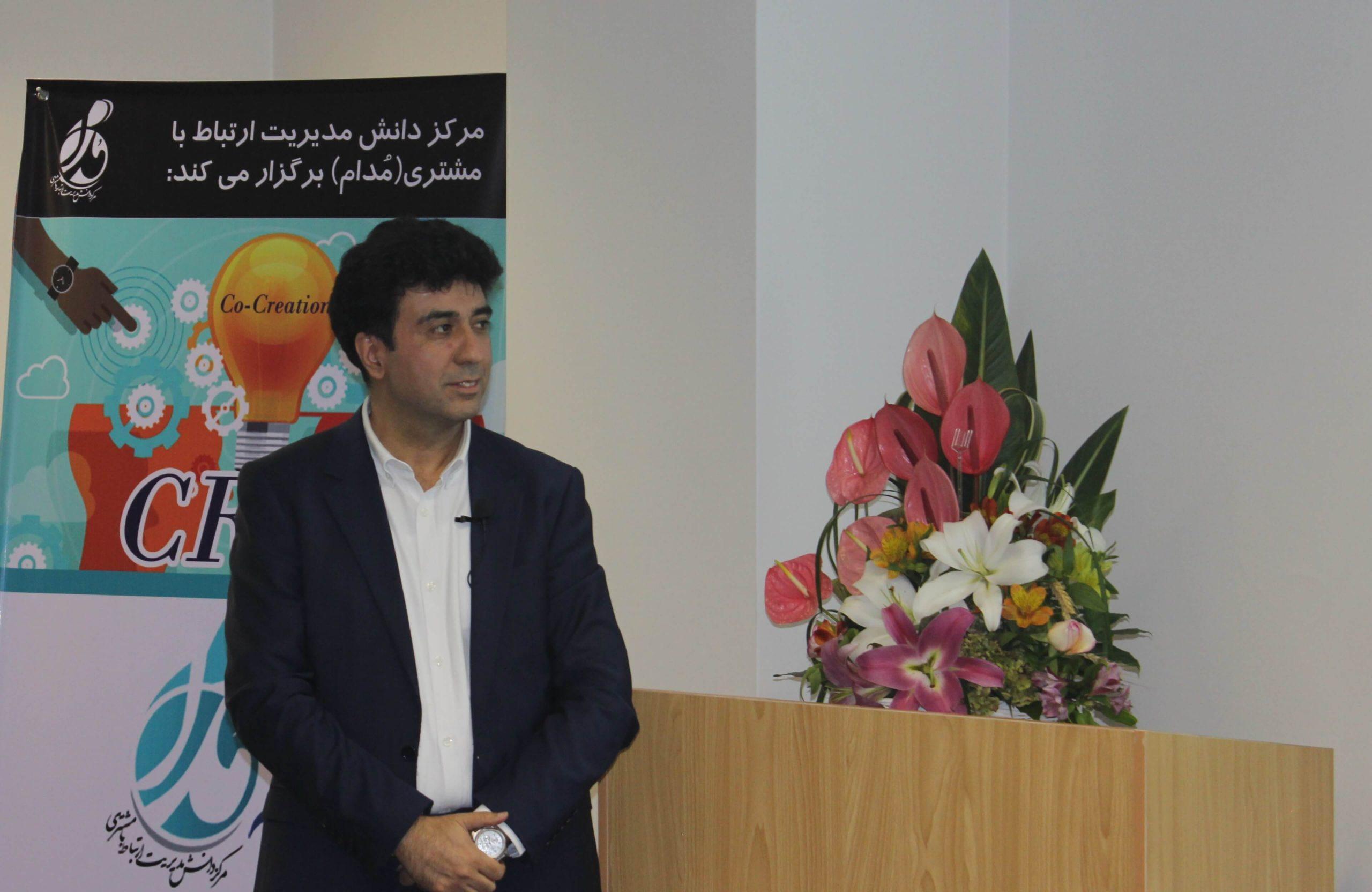 دکتر فرشید عبدی مشاور ارشد استقرار CRM