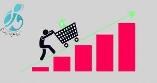 راههای افزایش فروش موفق