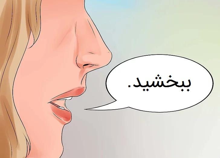 3. به طور واضح و سنجیده صحبت کنید. اگر