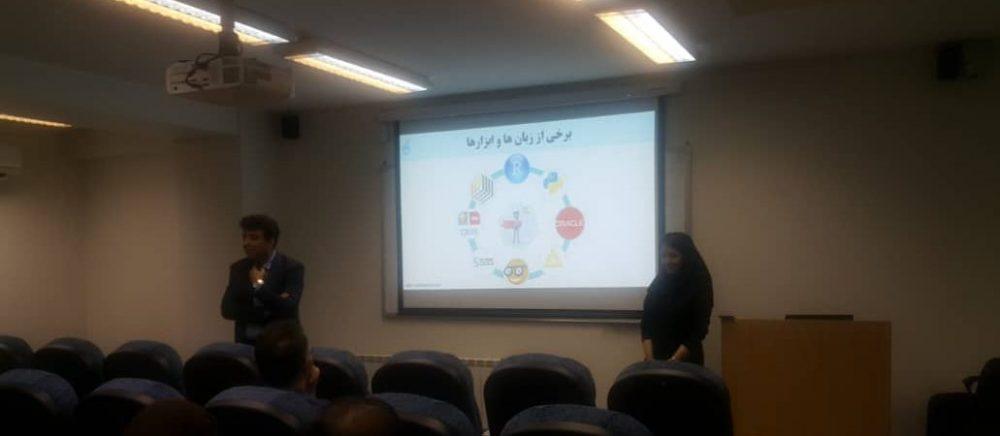 سمینار آشنایی با نرم افزار Rapid Miner و زبان R در علم داده