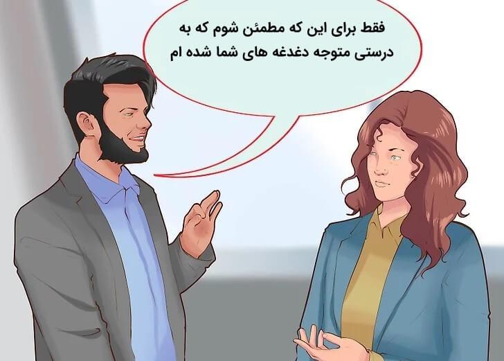 2- از مشتری بخواهید مشکل خود را بگوید.