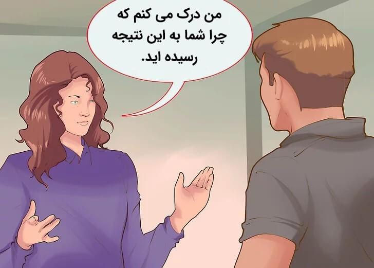 4- همدلی خود را نسبت به مشتری نشان دهید.