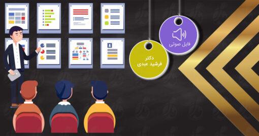 چرا مدیران باید آموزش CRM یا مدیریت ارتباط با مشتریرا در سازمان خود جدی بگیرند؟