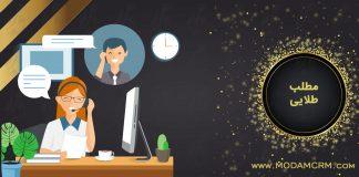 نگرش مشتریگرایی در ارتقای کسبوکار