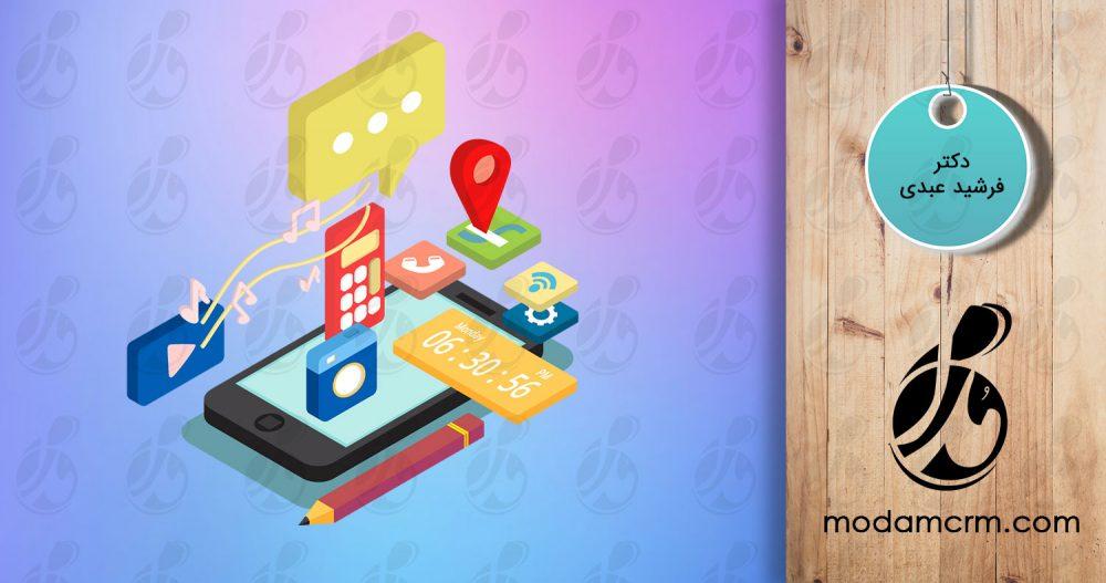 ده نکته کاربردی برای شناسایی پتانسیل مشتریان که منجربه افزایش فروش شما می شود