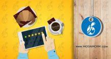 دلیل اهمیت رضایت مشتری در چیست؟