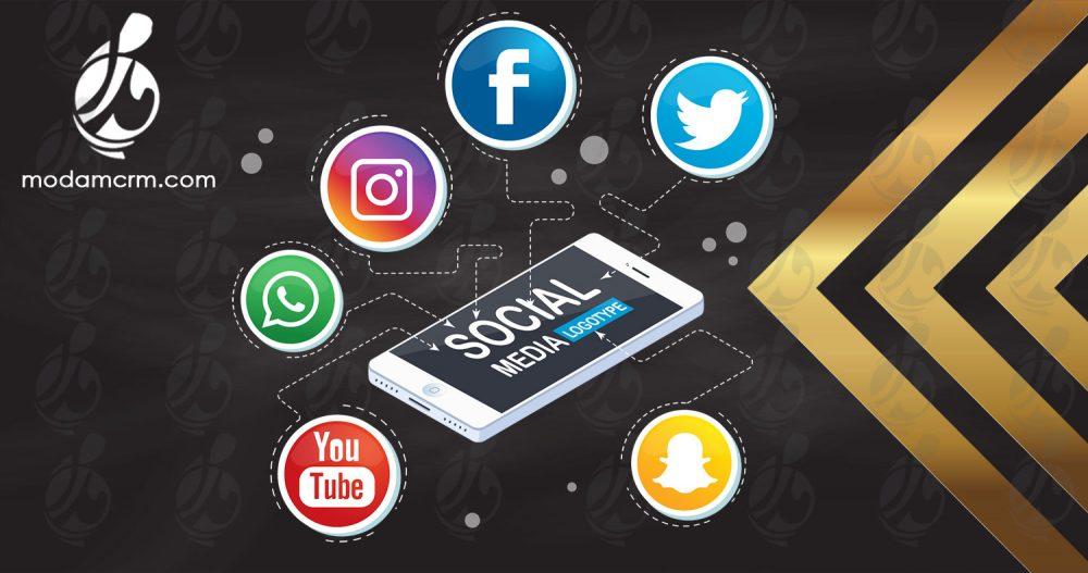 عوامل موثر بر اجرای CRM در شبکه های اجتماعی